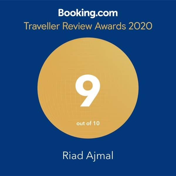 Booking Reward